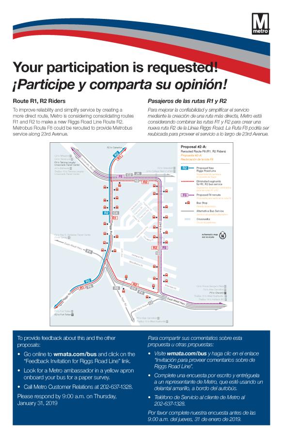 Riggs Road Bus Service Survey | Next Stop   Riggs Park